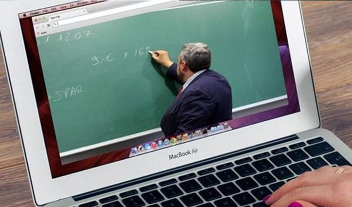Himachal में अध्यापकों को 12 तक छुट्टियां; 13 से होगी Online पढ़ाई शुरू