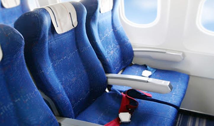 जहाज में यात्री एक नहीं दो Seats करवा सकेंगे बुक, शर्त जानने के लिए करें क्लिक