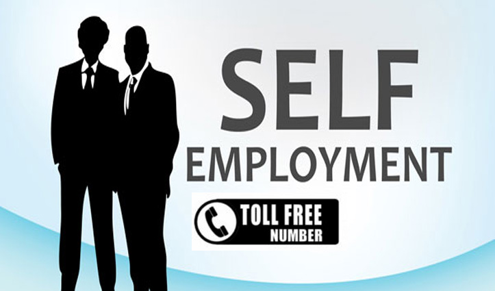 हिमाचल के इस जिला में Self-Employment मार्गदर्शन के लिए उद्योग विभाग स्थापित करेगा Toll Free Number