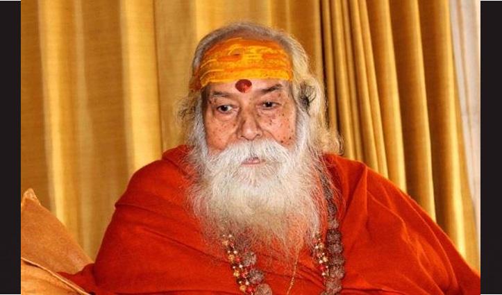 Ayodhya में राम मंदिर की नींव रखने के लिए यह 'अशुभ घड़ी': शंकराचार्य स्वरूपानंद सरस्वती