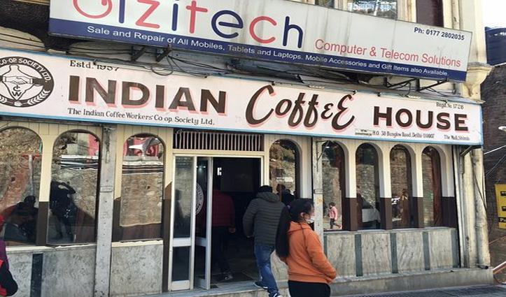 बिना पंजीकरण के Delhi से Shimla पहुंचा कर्मी, इंडियन कॉफी हाउस सील