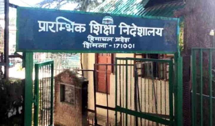 Himachal के स्कूलों में शुरू हुई मल्टी टास्क वर्कर्स की भर्ती, 5,625 रुपए होगी Salary