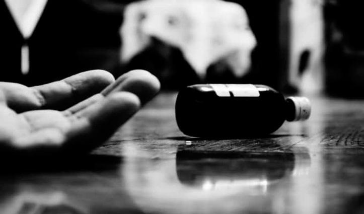 Solan : राजस्थान निवासी होटल कर्मचारी ने की खुदकुशी, Suicide Note में लिखी ये वजह