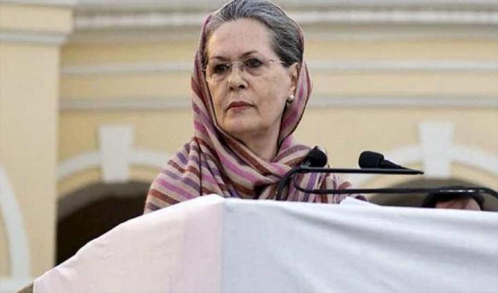 दिल्ली के गंगाराम अस्पताल में भर्ती हुईं कांग्रेस अध्यक्ष Sonia Gandhi; हालत स्थिर