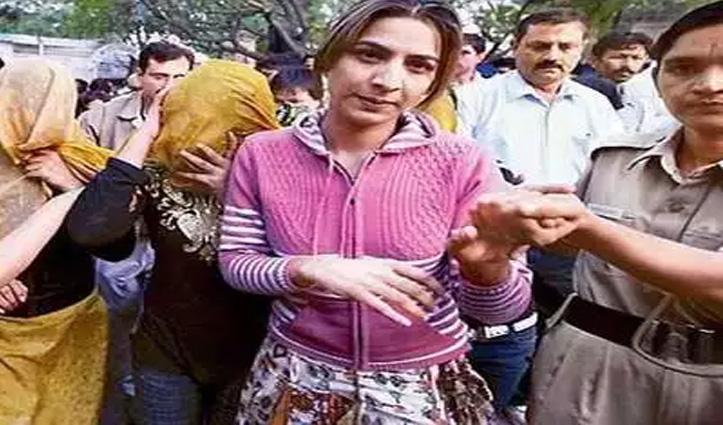 दिल्ली की Lady Don सोनू पंजाबन ने की आत्महत्या की कोशिश, पहुंची अस्पताल
