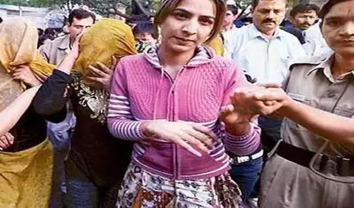 सोनू पंजाबन: 12 साल की बच्ची को Drugs दिया फिर ना जाने कितनों को बेचा; हुई 24 साल की जेल