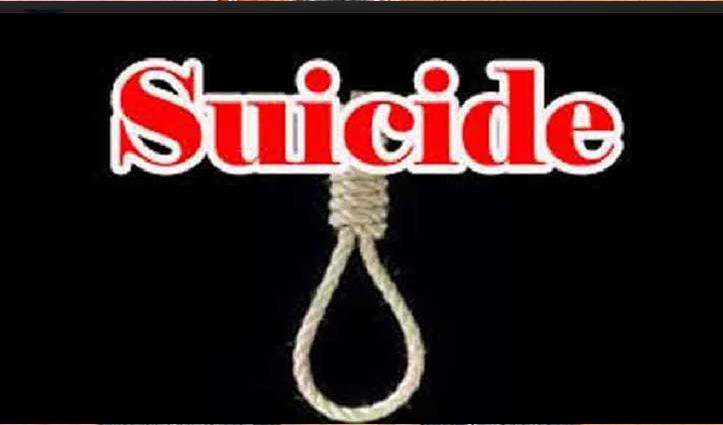 Himachal: भाई ने की थी आत्महत्या, अब बहन ने भी उठाया वही खौफनाक कदम, सदमे में परिवार