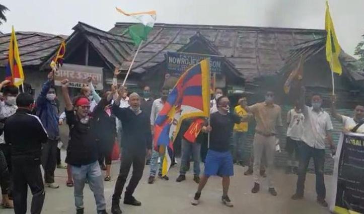मैक्लोडगंजः तिब्बतियन यूथ कांग्रेस ने China के खिलाफ बोला हल्ला, जिनपिंग का फूंका पुतला