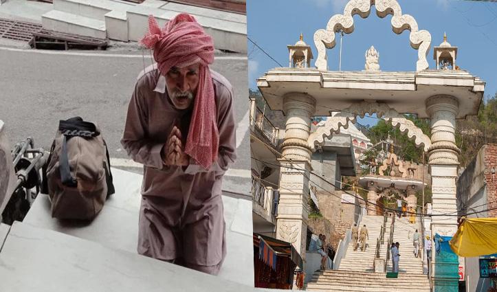Punjab से पैदल ही चिंतपूर्णी मां के दर्शन करने पहुंचा 70 वर्षीय बुजुर्ग श्रद्धालु