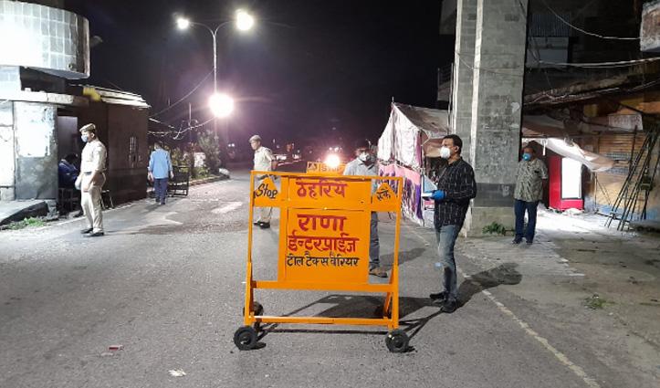 मैहतपुर बॉर्डर पर रोके Dharamshala जा रहे दो विदेशी, संस्थागत क्वारंटाइन किए