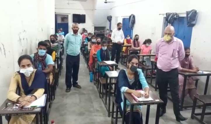 """Himachal में कोरोनाकाल की """"पहली"""" परीक्षा, 21 हजार से अधिक प्रशिक्षुओं ने किया था आवेदन"""
