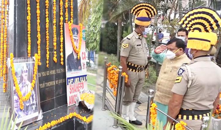 Kargil Vijay Diwas-2020: हिमाचल में याद किए देश के वीर सपूत, शहीदों को नमन कर परिजनों का सम्मान