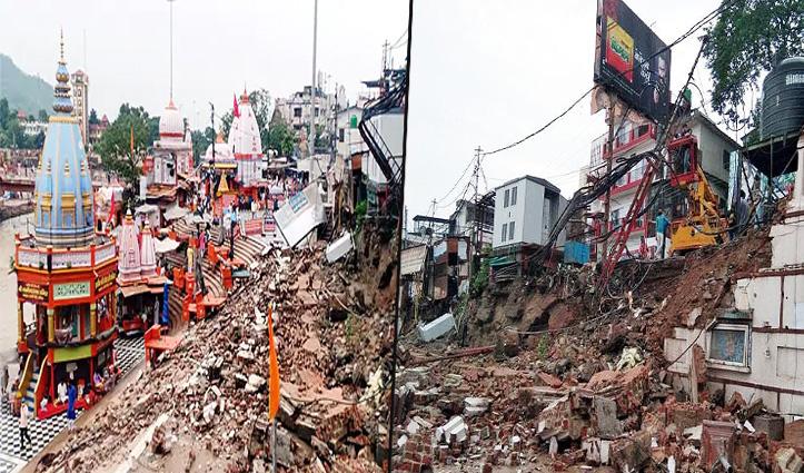 Uttarakhand: हर की पौड़ी पर टूटी आसमानी आफत, ट्रांसफार्मर समेत दीवारें ध्वस्त; देखें