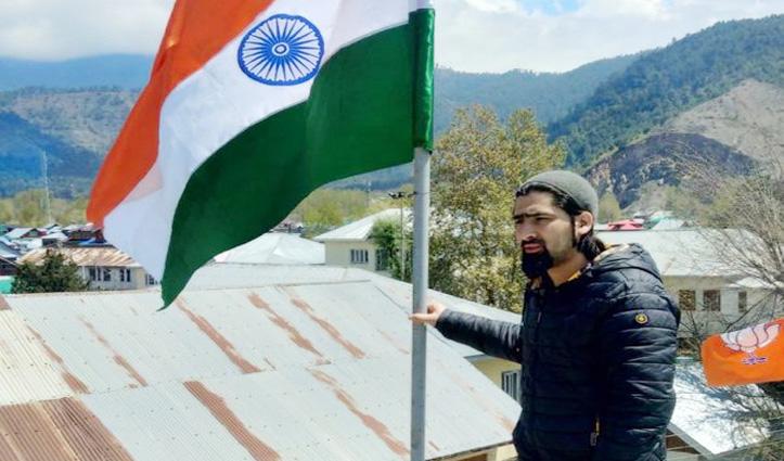 Kashmir में बीजेपी नेता वसीम बारी की हत्या पर बोले Nadda – बलिदान व्यर्थ नहीं जाएगा