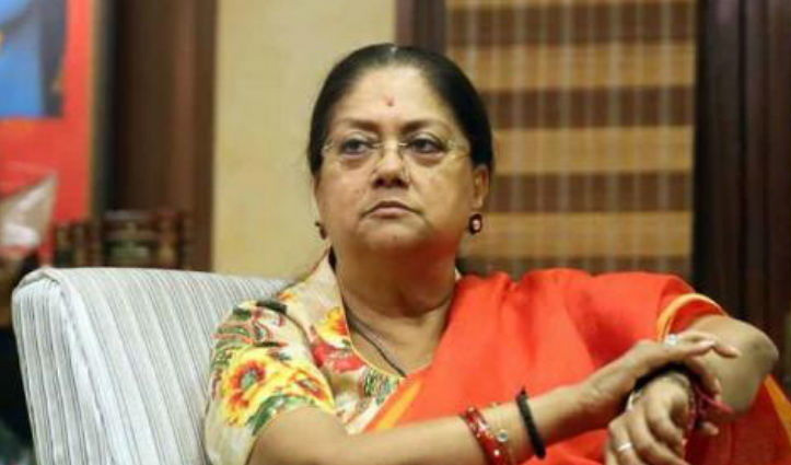 Rajasthan के सियासी संग्राम पर वसुंधरा ने तोड़ी चुप्पी: बोलीं- राज्य के लोग इस कलह की कीमत चुका रहे हैं