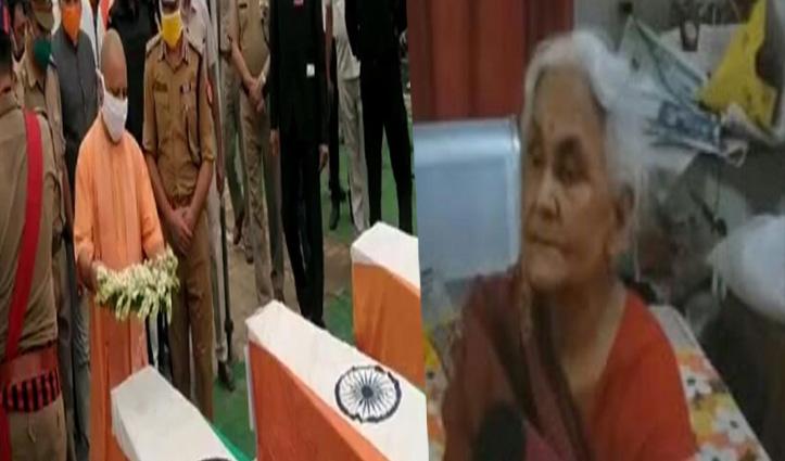 कानपुर Encounter कांड: 1 करोड़ मुआवजा का ऐलान; विकास दुबे की मां बोलीं- उसे मार डालो