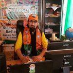 J&K: आतंकियों की कायराना हरकत, BJP नेता वसीम बारी की हत्या, हमले में पिता-भाई की भी मौत