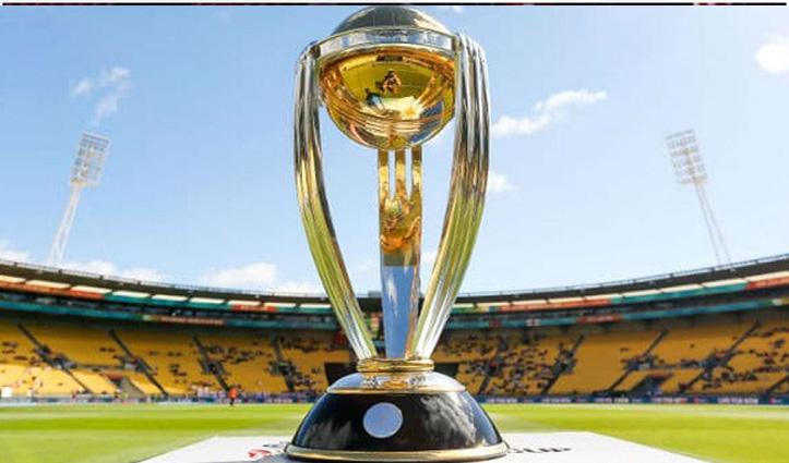 ICC ने लॉन्च की विश्व कप सुपर लीग, WC 2023 में इस तरह से क्वालीफाई कर पाएंगी टीमें