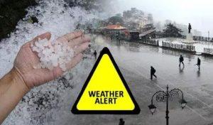 इन पांच जिलों में कल भारी बारिश और अंधड़ की चेतावनी, Yellow Alert जारी