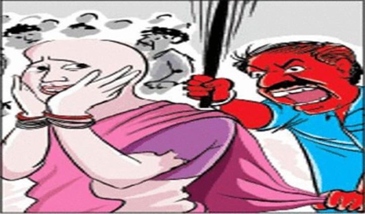 विधवा बहू पर ससुर ने नशे की हालत में तेजधार हथियार से किया Attack, फिर जो हुआ