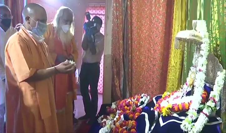 CM Yogi बोले- 500 साल बाद आया शुभ मुहूर्त, दुनिया देखेगी एक भव्य कार्यक्रम