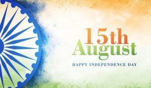 Happy Independence Day 2020: दोस्तों को ये खास SMS और शायरी भेजकर दें बधाई