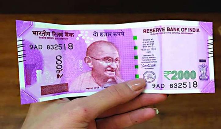 ATM से गायब हो रहे 2000 रुपए के नोट, जानें क्या है सर्कुलेशन में भारी गिरावट होने की वजह