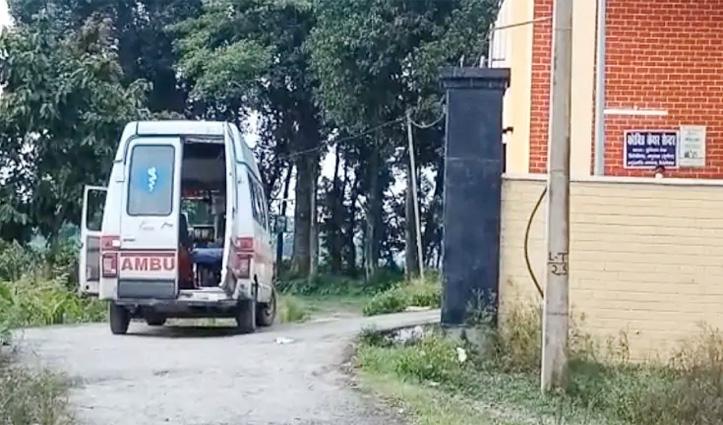 कोरोना दौर में ये कैसा मंजर, पीड़ित ने Ambulance तोड़ा दम तो एंबुलेंस छोड़कर भागे स्वास्थ्य कर्मी