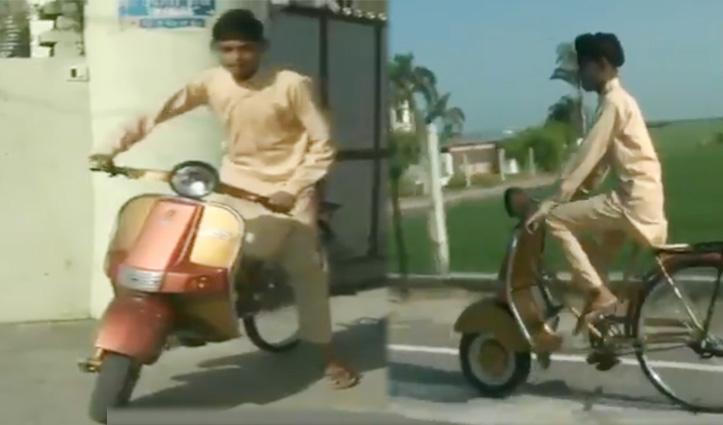 बेटे ने की नई साइकिल की Demand, पिता ने जुगाड़ से बना दिया कुछ ऐसा