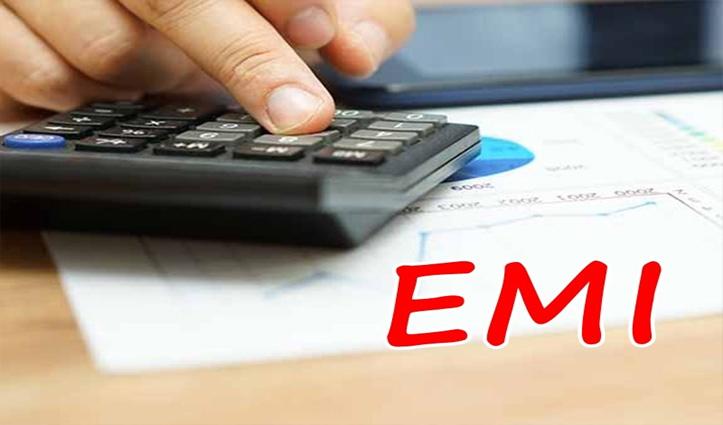 राठौर की मांग- इस साल अंत तक स्थगित हो बैंक की EMI- लोगों को मिले राहत
