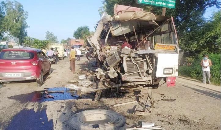 Lucknow : दो रोडवेज बसों में भीषण टक्कर, छह की मौत, कई गंभीर