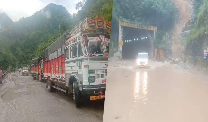 Landslide से चंडीगढ़-मनाली नेशनल हाइवे हुआ बाधित, औट टनल में भरा पानी