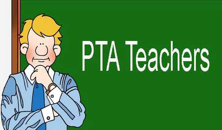 PTA शिक्षक नियमितीकरण मामलाः हाईकोर्ट का सरकार से जवाब-तलब