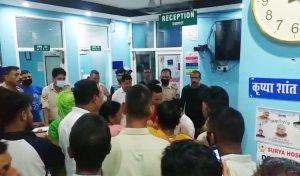 Private Hospital में प्रसव के बाद महिला की मौत, गुस्साए परिजनों ने किया हंगामा, लापरवाही का आरोप