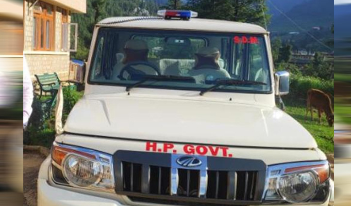 मंडी: वाशिंग के लिए गई SDM थुनाग की गाड़ी लेकर भागा युवक; हुआ गिरफ्तार