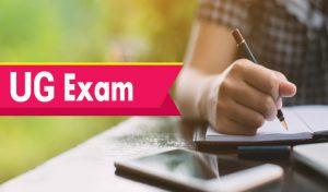UG Exam: दो सत्रों में होंगी, 153 सेंटर में 37 हजार छात्र देंगे परीक्षा- शेड्यूल जारी