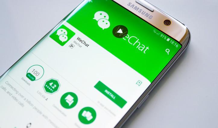 'We Chat' पर बैन लगाया तो China में होगा Apple का बहिष्कार