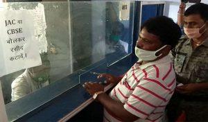 झारखंड के शिक्षा मंत्री ने 11वीं कक्षा में कराया नामांकन; बोले- Regular पढ़ाई करेंगे