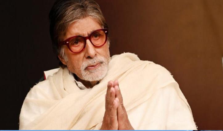 अमिताभ बच्चन की  Corona Report नेगेटिव,  घर पहुंच फैंस व अस्पताल  स्टाफ का किया थैंक्स
