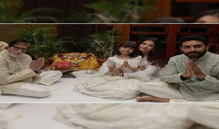 पूरी तरह से कोरोना-मुक्त हुआ बच्चन परिवार: अभिषेक की Covid-19 रिपोर्ट निगेटिव आई