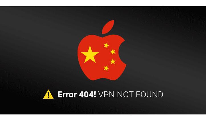Apple ने चीन की गेमिंग इंडस्ट्री को दिया बड़ा झटका: चाइनीज ऐप स्टोर से हटाए 26 हजार से ज्यादा ऐप्स