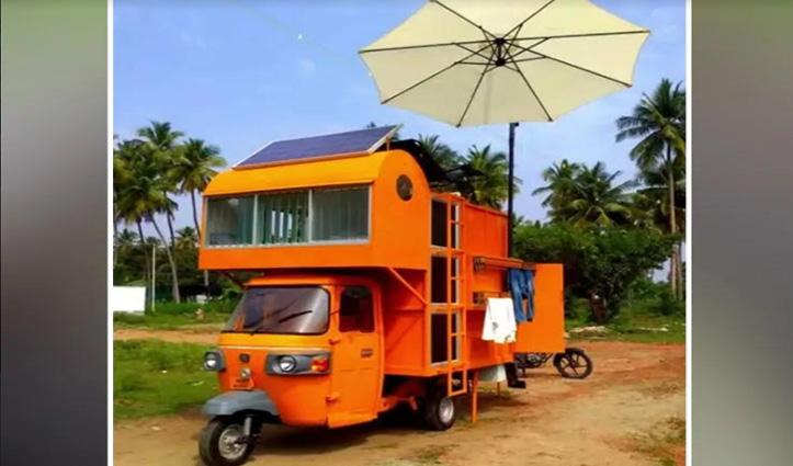 कमाल का चलता-फिरता घर : Bedroom-Kitchen से लेकर सब सुविधा है अंदर, एक लाख कीमत