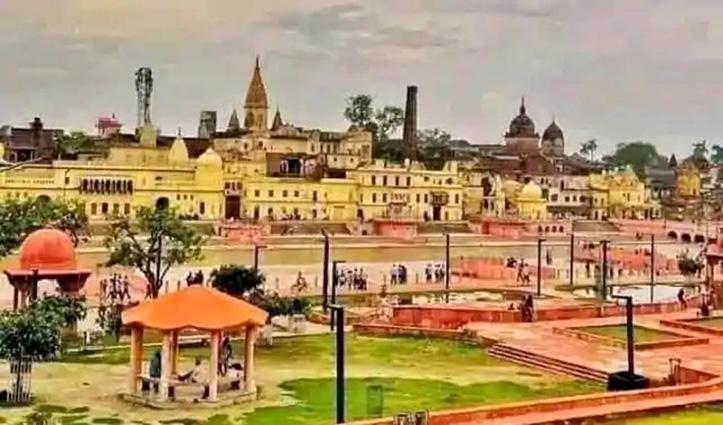 Ayodhya में उल्लास-श्रीराम मंदिर निर्माण के लिए भूमिपूजन अनुष्ठान आज से, Uma Bharti ने जताई चिंता