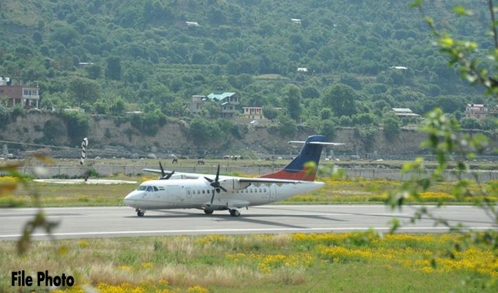 एलाइंस एयर इस दिन से शुरू करेगा Bhuntar Airport के लिए उड़ान, हफ्ते में चार दिन मिलेगी सुविधा