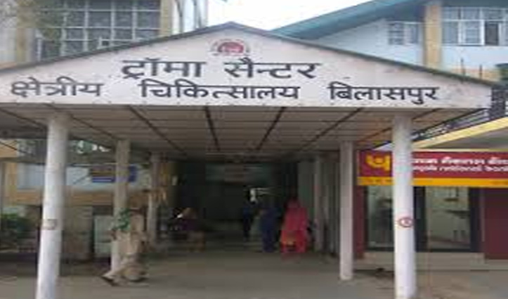 Bilaspur के जिला अस्पताल की OPD में कोरोना पॉजिटिव पूर्व विधायक की पत्नी ने किया हंगामा