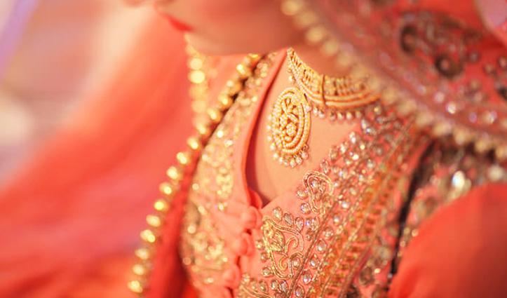 दुल्हन की साड़ी पसंद नहीं आई तो दूल्हे के मां-बाप ने तोड़ी शादी, मंडप से भागा दूल्हा