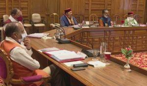 Cabinet: हिमाचल में नई पंचायतें और 3 नप को नगर निगम बनाने को लेकर बड़ा फैसला