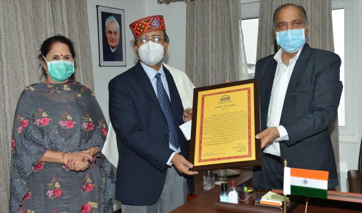 """डॉ. जगत राम को """"हिमाचल गौरव पुरस्कार"""""""