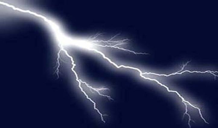 Chamba में हादसा: आसमानी बिजली गिरने से पिता-पुत्र समेत तीन लोगों की मौत; 2 लापता