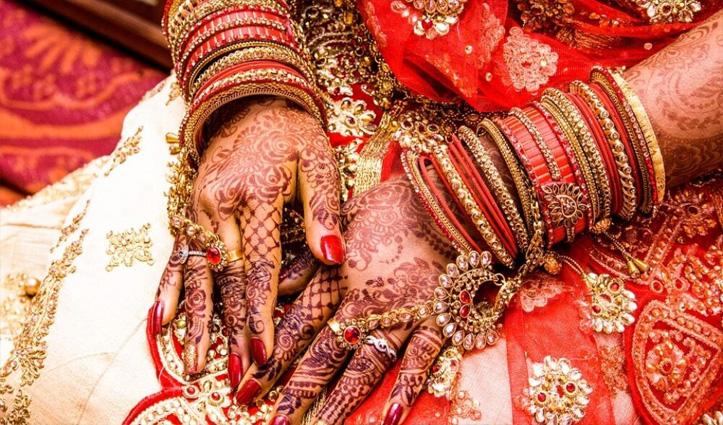 Chamba: शादी के तीन दिन बाद दुल्हन की मौत, विदाई के बाद आई थी मायके